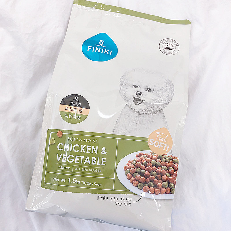 Soft ball Chicken&Vegetable dog food 1.5kg