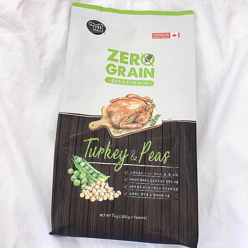 Zerograin Turkey & Pea dog food 1kg